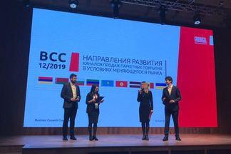 Компания «Косвик» провела отраслевую международную бизнес-конференцию по развитию каналов продаж паркетных покрытий