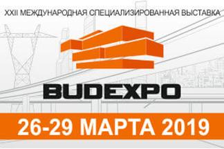 BUDEXPO-2019: главное событие Беларуси в начале строительного сезона
