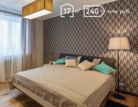 Мы посчитали: спальня, 17 кв.м.