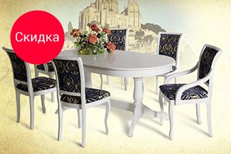 Специальное предложение на мебель от компании «АЖИНАкомпани»