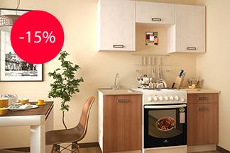 Только до конца мая на всю мебель собственного производства скидка 15% от компании «ЧПТУП Алукар»!