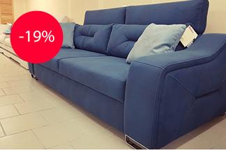 Скидка 19% на диван Эдисон от магазина мягкой мебели «Divanby.com»