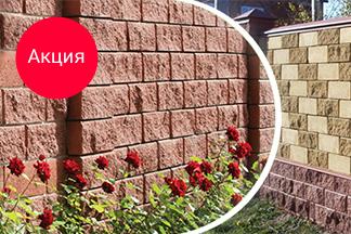 Сезонная распродажа бетонных изделий собственного производства от компании «Дианит»