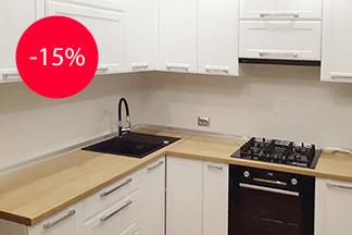 Скидка 15% на кухонные модули от «Пан Фасад»