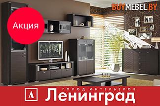Карта скидок в подарок! Акция от ТЦ «Ленинград» и магазина «Баймебельбай»