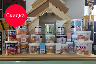 При покупке плит OSB - скидка на защитные покрытия SOPPKA!