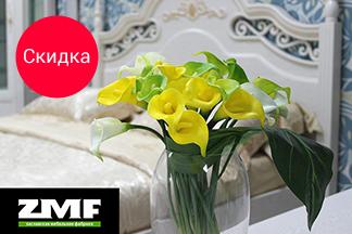 Встречаем весну вместе с «ZMF»!