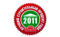 «ПРУП «Кричевцементношифер» стал генеральным партнером конкурса в 2011 году.