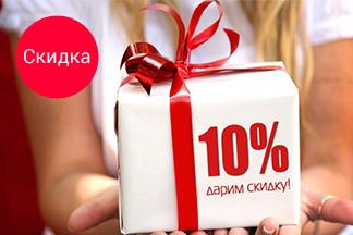 Скидка 10% на мебель от компании «Дверной мебельный шопинг»