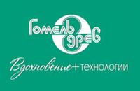 Гомельдрев ОАО -