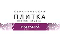 Ceramika Paradyz - Дизайн-студия керамической плитки