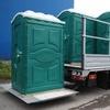 Аренда строительной техники и оборудования - Аренда санитарного оборудования