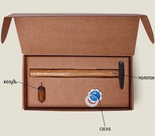 808b540c Для более эффектного вида оберните коробку широкой атласной лентой красного  цвета. Прикольный подарок на 23 февраля готов к тому, чтобы его  торжественно ...